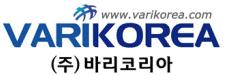 (주)바리코리아<br />VARIKOREA CO., LTD. LOGO