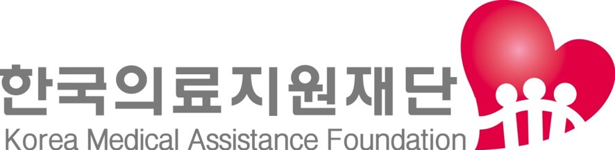 한국의료지원재단<br />Korea Medical Assistance Foundation LOGO