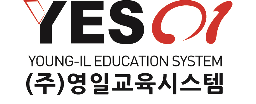 (주)영일교육시스템<br />YOUNG-IL EDUCATION SYSTEM LOGO